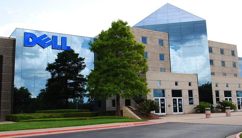Dell_Headquarters_Wide